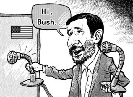 """内贾德下""""挑战书"""",要和布什在联大会议""""公开辩论""""。蒋立冬 绘"""