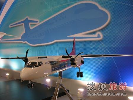 搜狐航空图解北京国际航展1