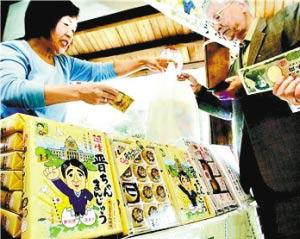 """安倍宣布辞职后,""""安倍豆沙包""""也随之畅销起来。"""