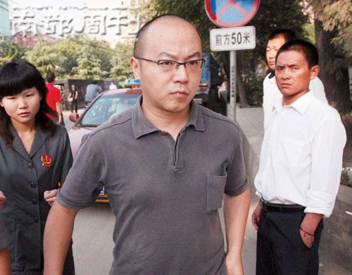 窦唯9月7日在北京出庭