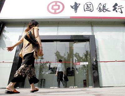 中国银行在开办港股直通车业务上先声夺人Phototex/图