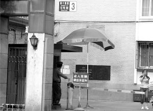 保安捅死业主后,9月6日,南十里居10号院更换了一批保安。本报实习生 吴家翔 摄
