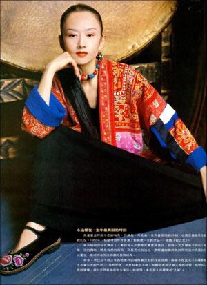 杨丽萍的完美部位