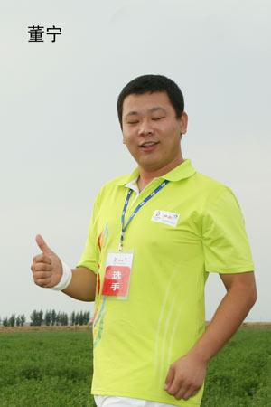 奥运健康大使选拔晋级赛 摸高组选手董宁