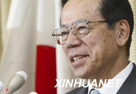 9月15日,日本前内阁官房长官福田康夫在东京举行的记者会上宣布,他将参加定于本月23日举行的日本执政党自民党总裁选举。新华社发