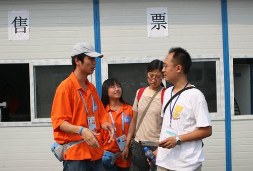 票务志愿者为观众讲解赛场情况