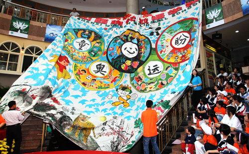 2008名学生创作 喜迎奥运 放飞梦想