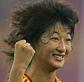 2007女足世界杯