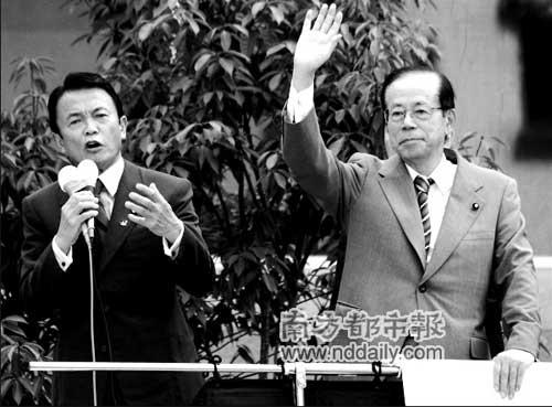 22日,福田康夫(右)和麻生太郎(左)在日本仙台市参加最后一场街头演说。