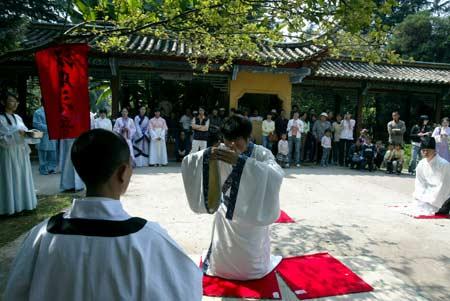昙华寺公园成人礼仪式