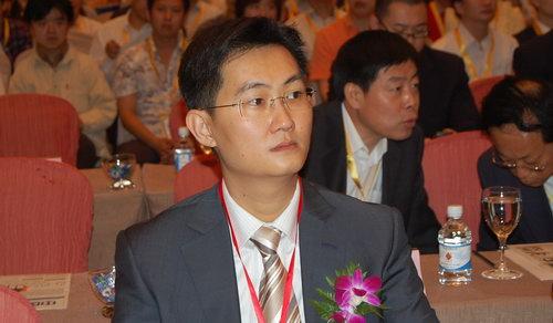 图文 腾讯CEO马化腾