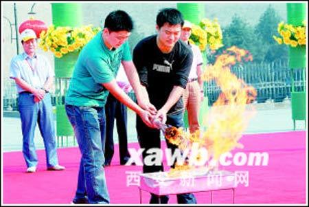 2007世界特奥会执法人员火炬跑活动预演昨在西安进行。记者王晓林实习生常博摄