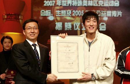 刘翔成为特奥会全球大使