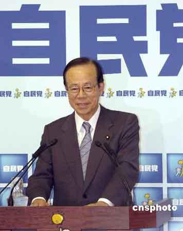 福田在日本众议院全体会上当选日本新首相