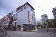 香港电影资料馆