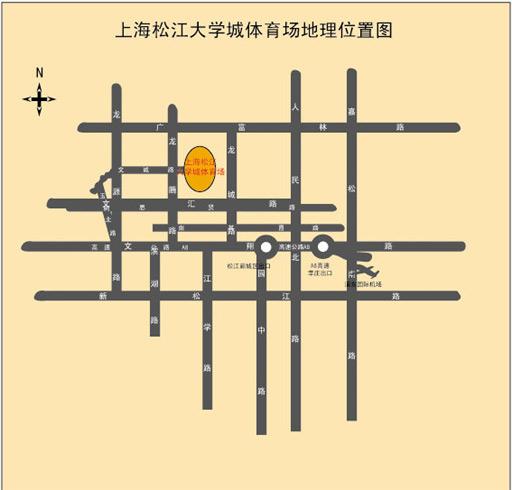 上海田径大奖赛将开战 比赛场地位置示意图