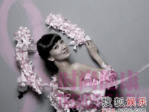 粉红丝带封面--赵雅芝