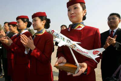 受国泰收购东航流产一事影响,航空板块昨日集体跌停 鲁海涛早报资料