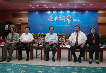 省委书记徐光春与部分在豫外国友人共度佳节