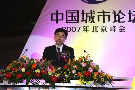 北京国际城市发展研究院院长连玉明