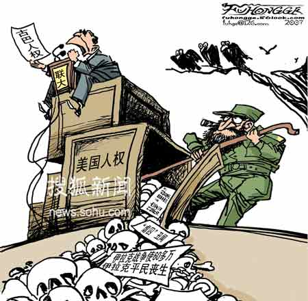 古巴在联大打工a漫画布什漫画愤然推销抗议代表琴离场君吧真图片