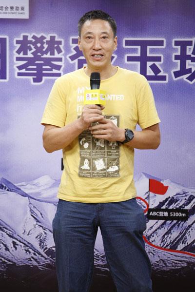 搜狐博客主编、资深登山爱好者赵牧