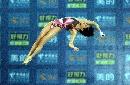 图文:跳水锦标赛陈若琳获10米台亚军 空中转体