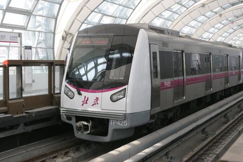 """北京市""""南北交通大动脉""""地铁5号线将于近日通车"""