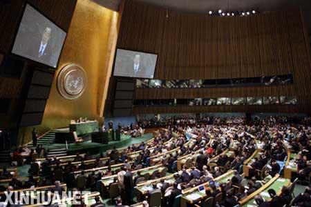 月25日,第62届联合国大会开始举行一般性辩论新华摄