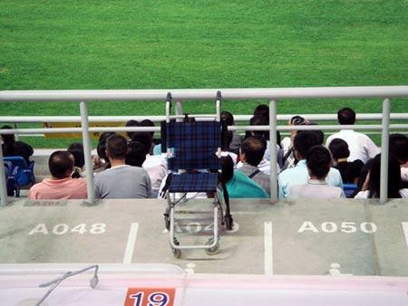 残障人士专用看台