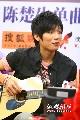 组图:楚生弹吉他与花生合唱有没有人告诉你