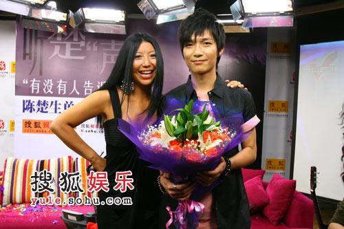陈楚生与杨二老师