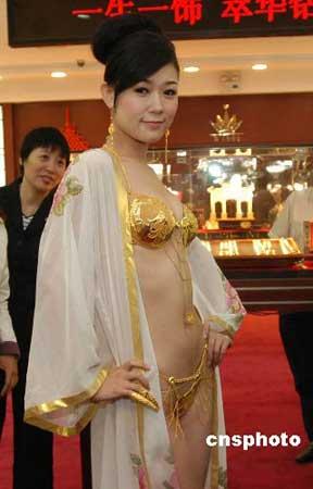 熠熠生辉的纯金内衣。(图片来源:中新社)