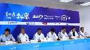 组图:07国际网联巡回赛即将开赛 网球场亮相