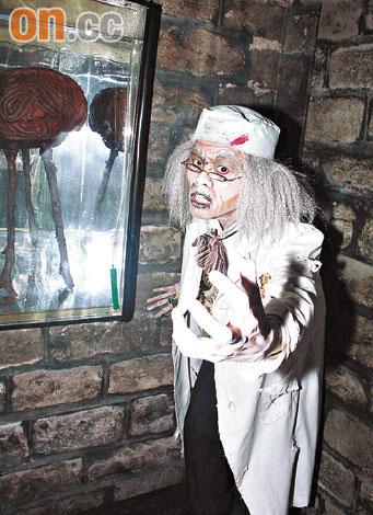 女死刑犯尸体解剖_解剖美女死刑犯尸体; 美女死刑犯解剖图片图片展示; 2007海洋公园十月