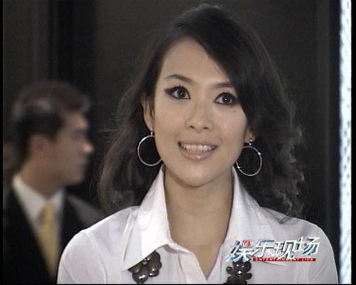 章子怡获得特殊待遇