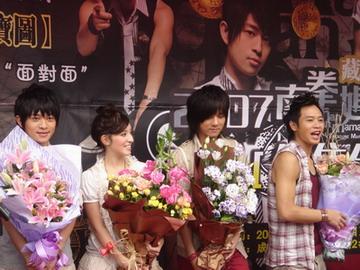 歌迷送的鲜花