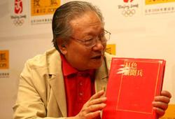 李振盛谈起《红色新闻兵》这本书