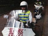 香港回归时的港警