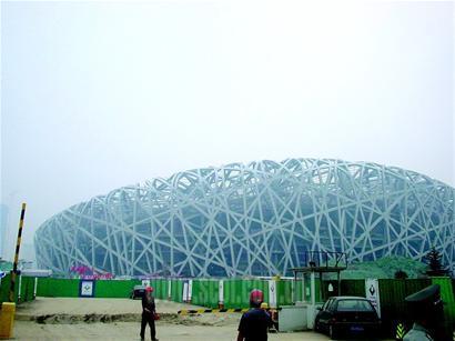 北京,让承诺变成现实