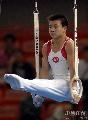 图文:第六届城运会体操男团 双腿笔直