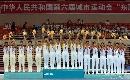 图文:第六届城运会体操男团 男团前三名
