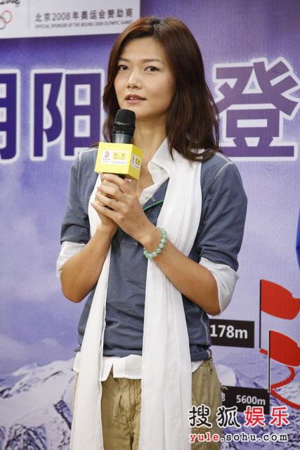 名模姜培琳