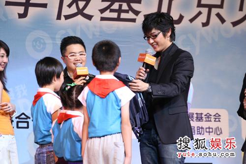 教小朋友中文