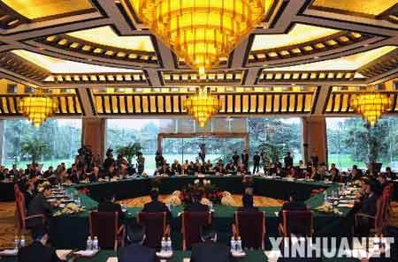 9月27日,第六轮六方会谈第二阶段会议在北京钓鱼台国宾馆开幕。