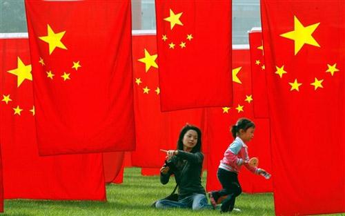580面国旗组成