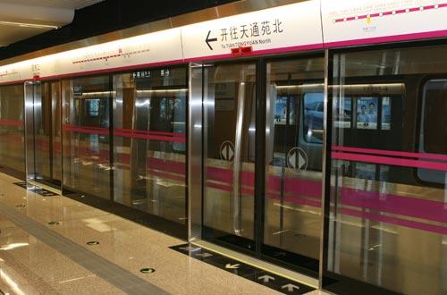 地铁/图文:地铁五号线之灯市口站新车试运行2007/09/28 15:57