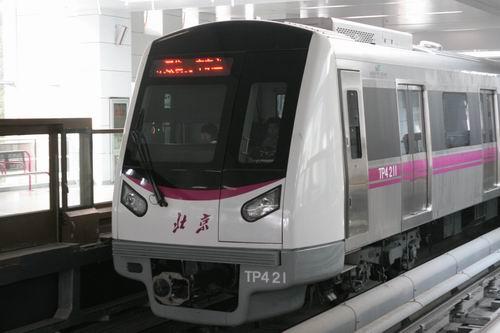 """地铁五号线即将开通 """"紫龙腾飞""""京城南北变通途"""