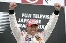 图文:[F1]日本大奖赛正赛 振臂欢呼