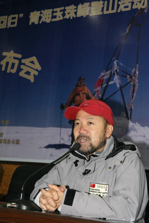 王勇峰在会上发言